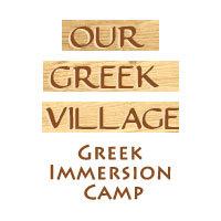 https://sanfran.goarch.org/ministries/greek-village-immersion-camp - Logo