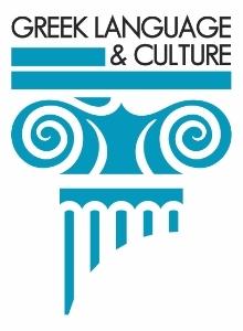 https://sanfran.goarch.org/ministries/greek-language-and-culture - Logo